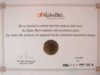 Alpha-Bio (clinics sertificate)