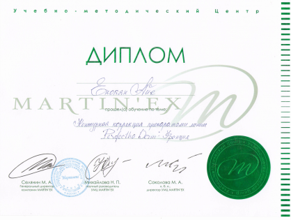 Martinex-1