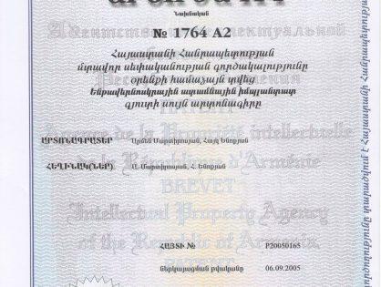 Subperioasteal impl_1