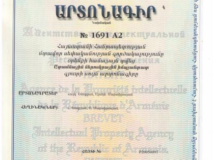 Patent(endosseal implant)-1