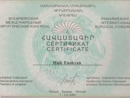 Saruxanyan_Congress