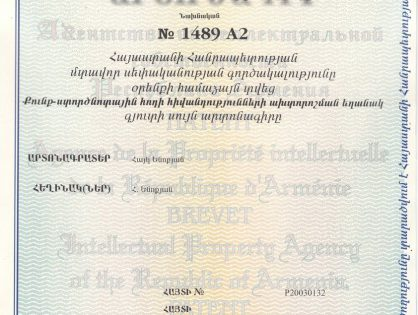 patent_TMJ