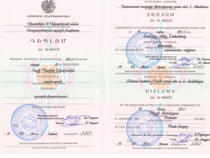 plastic_surgeon_DIPLOMA1