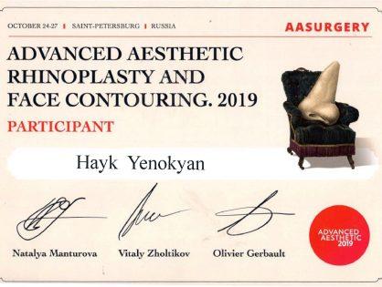 Sankt-Peterburg 2019 Rhinoplasty